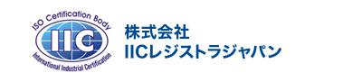株式会社IICレジストラジャパン